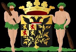 Wapen van Den Bosch